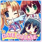 datecourse_ban150.jpg