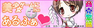 maki_banner2014.png
